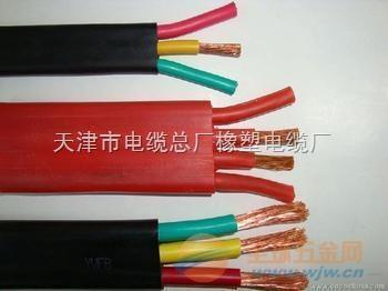 國標-JHSB防水橡套扁電纜