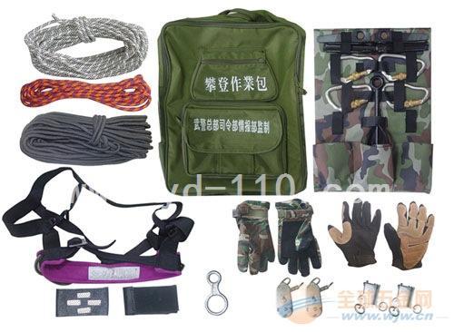国产攀登包攀登器材