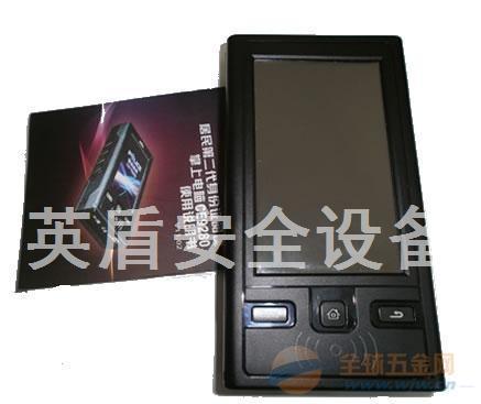 手持式二代身份证阅读器识别仪警务宝典CE9280价格低