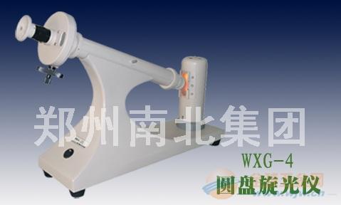 WZZ-1S/1SS数字自动旋光仪
