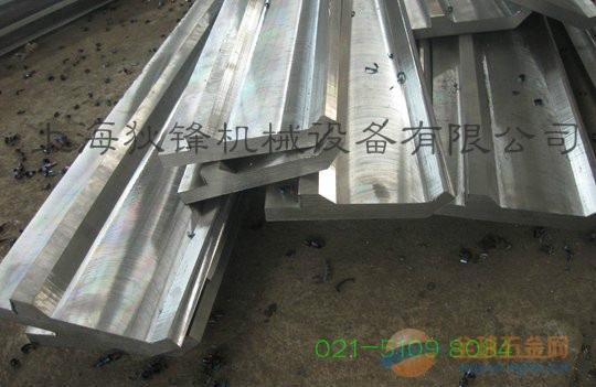 锐角插槽式折弯刀片生产厂家